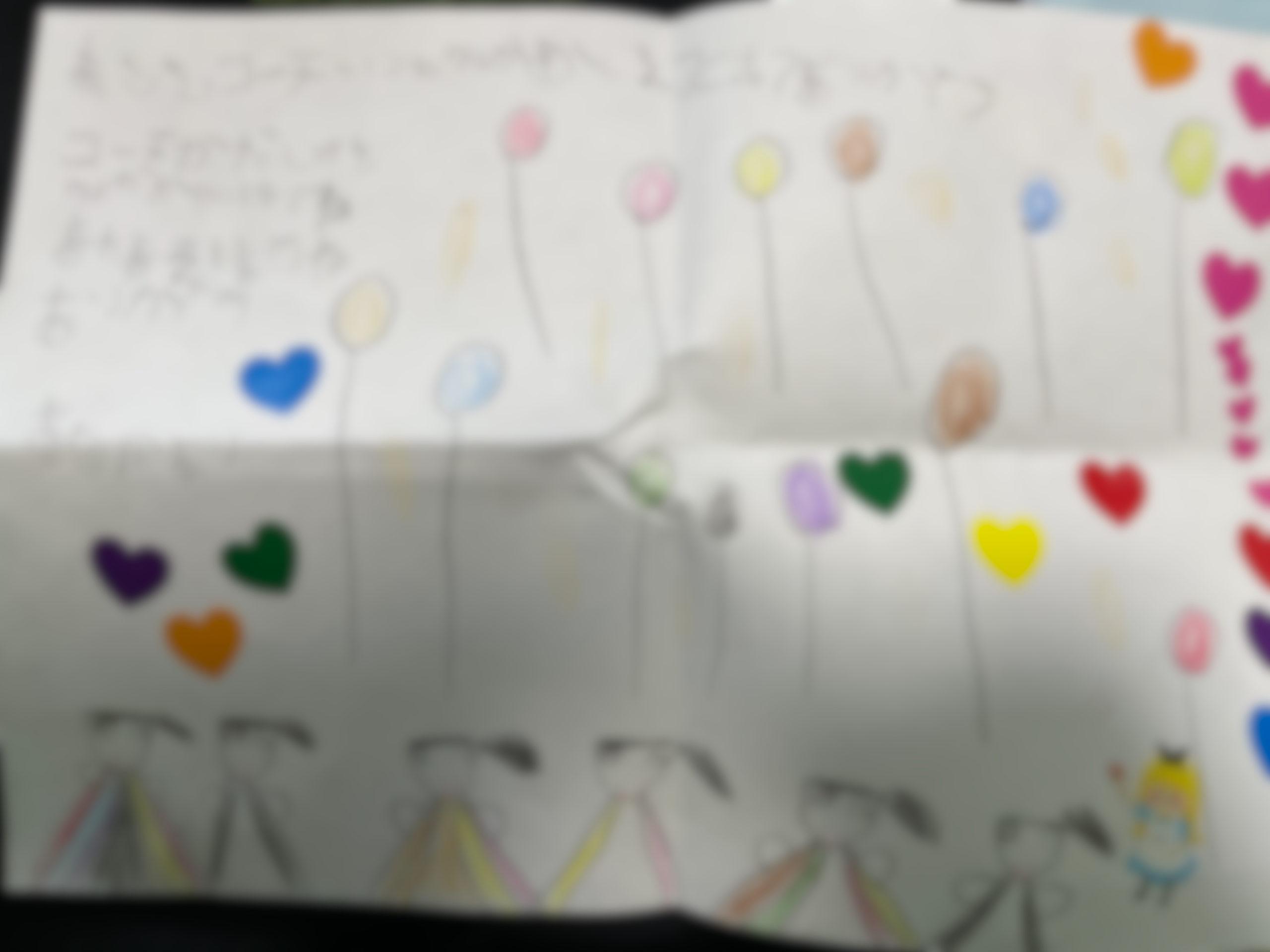 子供からのお手紙