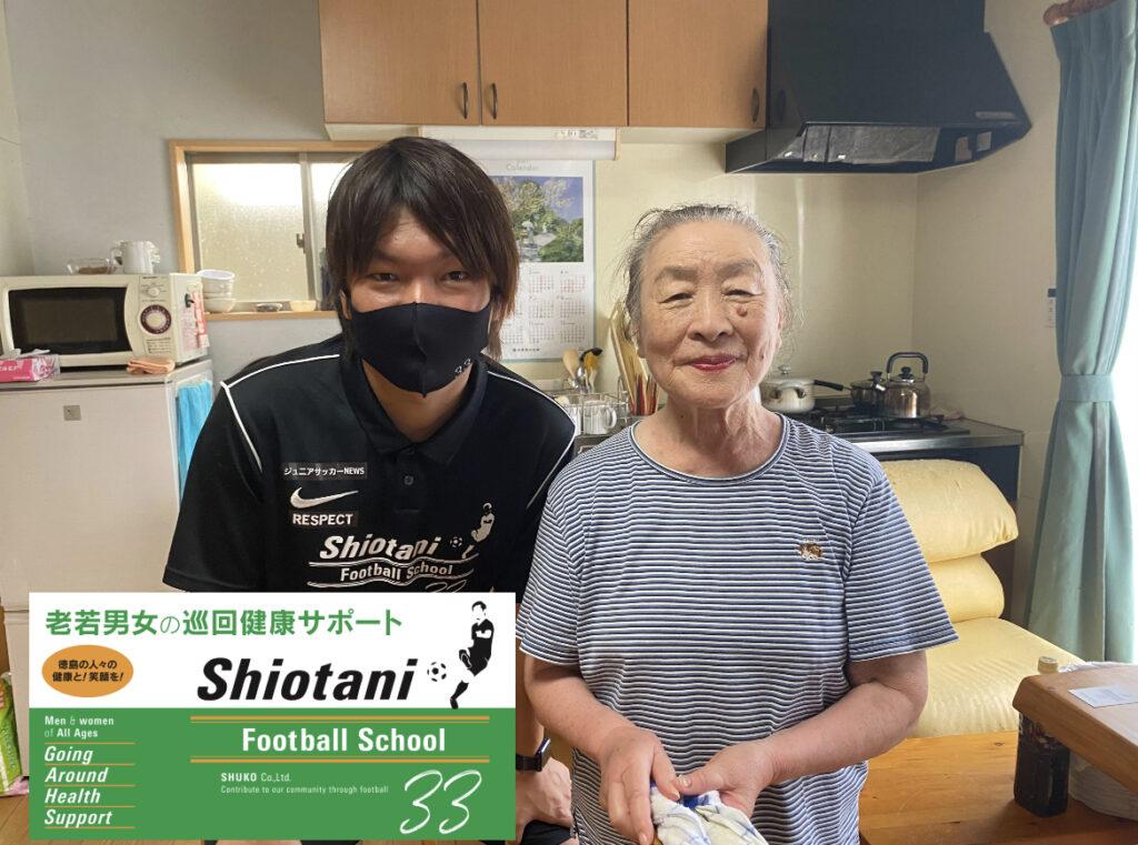峰子さんの健康サポート